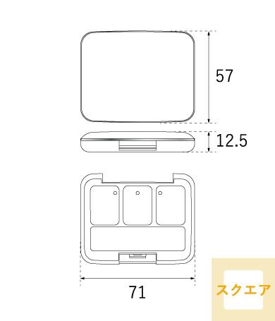 GシャドウCPT(3色皿)