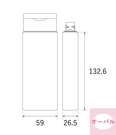 MB-PET 150ML
