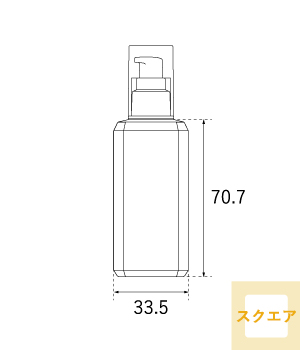 SQ-PET 50ML