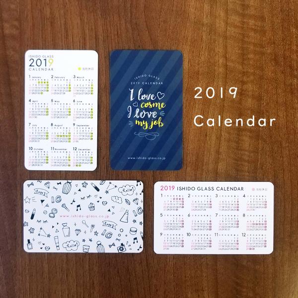 2019年度ポケットカレンダー